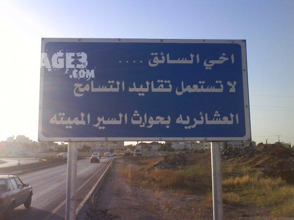 العربية 6241.imgcache