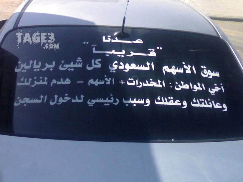 العربية 6243.imgcache