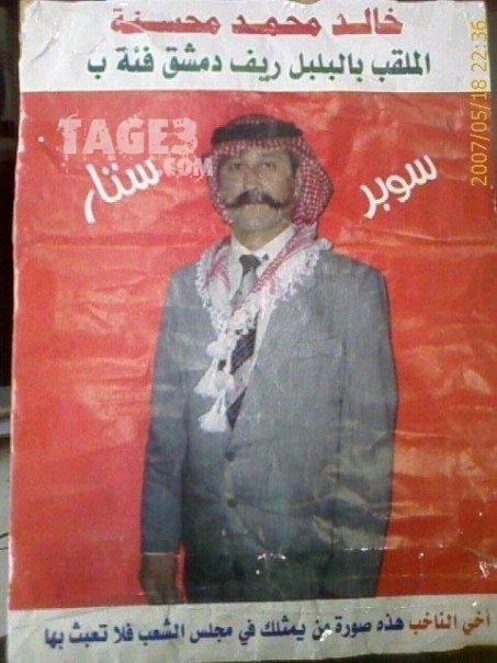 العربية 6244.imgcache