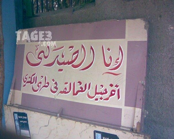 العربية 6245.imgcache