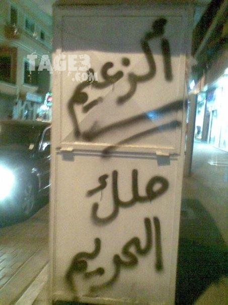 العربية 6246.imgcache