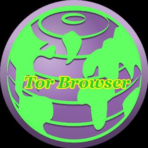 Browser 7.5.5 34934alsh3er.png