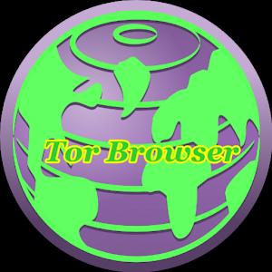 Browser 7.5.6 35173alsh3er.png