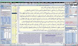 QuranCode 6.19 35481alsh3er.jpg