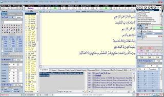QuranCode 6.19 35482alsh3er.jpg