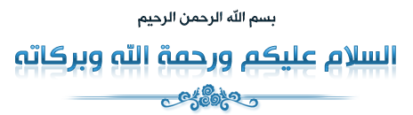 الدردشة والمراسلة الفورية الاصدقاء 10.0.12376 36104alsh3er.png