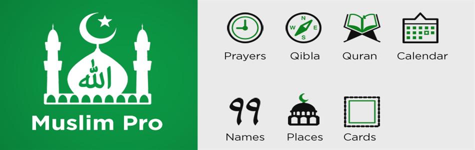 Muslim Azan,Quran,Qibla 9.8.6 36466alsh3er.png