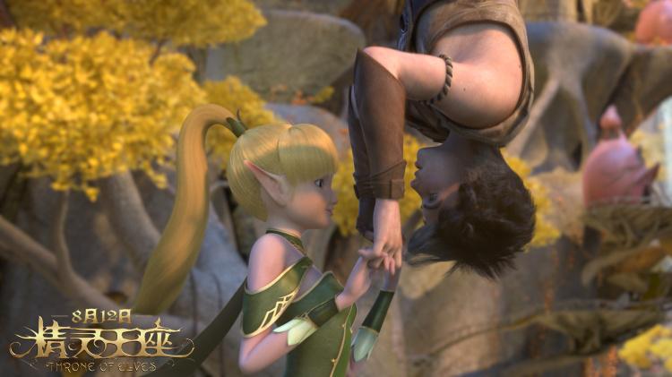 الأنيميشن والفنتازيا Throne Elves 2016 36468alsh3er.jpg