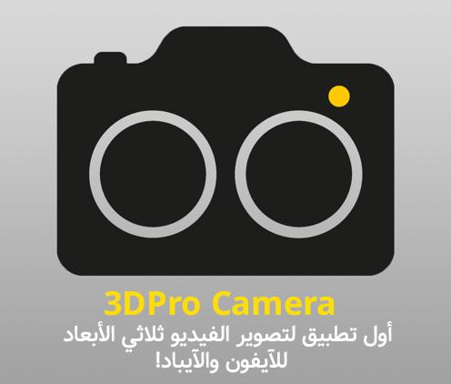 الفيديو 36629alsh3er.jpeg