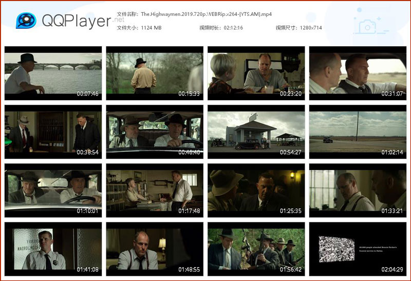 QQPlayer v4.1.3.658│ الملتميديا الإحترافي 36635alsh3er.jpg