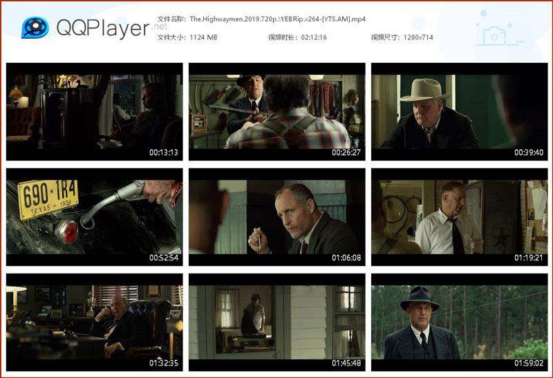 QQPlayer v4.1.3.658│ الملتميديا الإحترافي 36636alsh3er.jpg