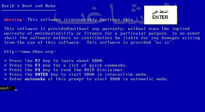 البيانات الشخصية الكومبيوتر 36676alsh3er.png