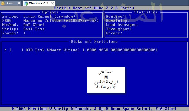 البيانات الشخصية الكومبيوتر 36677alsh3er.png