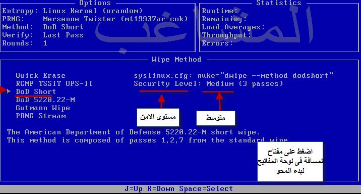 البيانات الشخصية الكومبيوتر 36678alsh3er.png