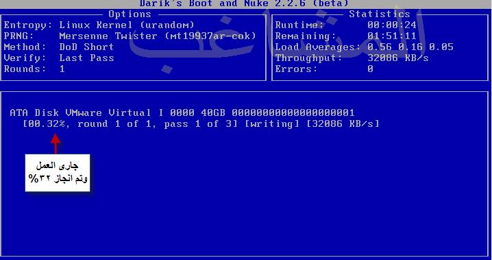 البيانات الشخصية الكومبيوتر 36679alsh3er.png