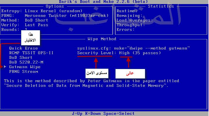 البيانات الشخصية الكومبيوتر 36681alsh3er.png