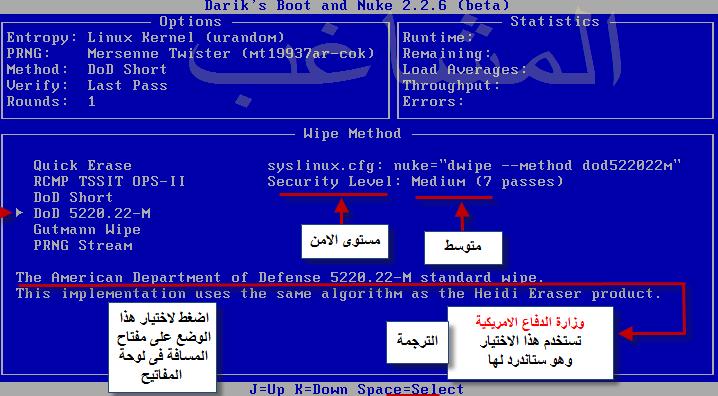 البيانات الشخصية الكومبيوتر 36682alsh3er.png