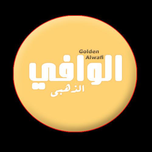 Golden Alwafi 2019 36790alsh3er.png