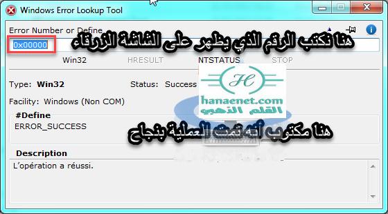البرنامج الزرقاء 36795alsh3er.png
