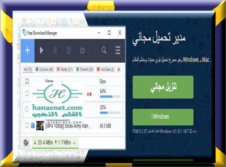 البرامج البرامج الانترنت 37058alsh3er.png