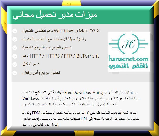 البرامج البرامج الانترنت 37059alsh3er.png