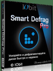 2020 IObit Smart Defrag الكمبيوترعن 37101alsh3er.png