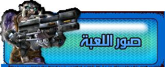 37168alsh3er.png