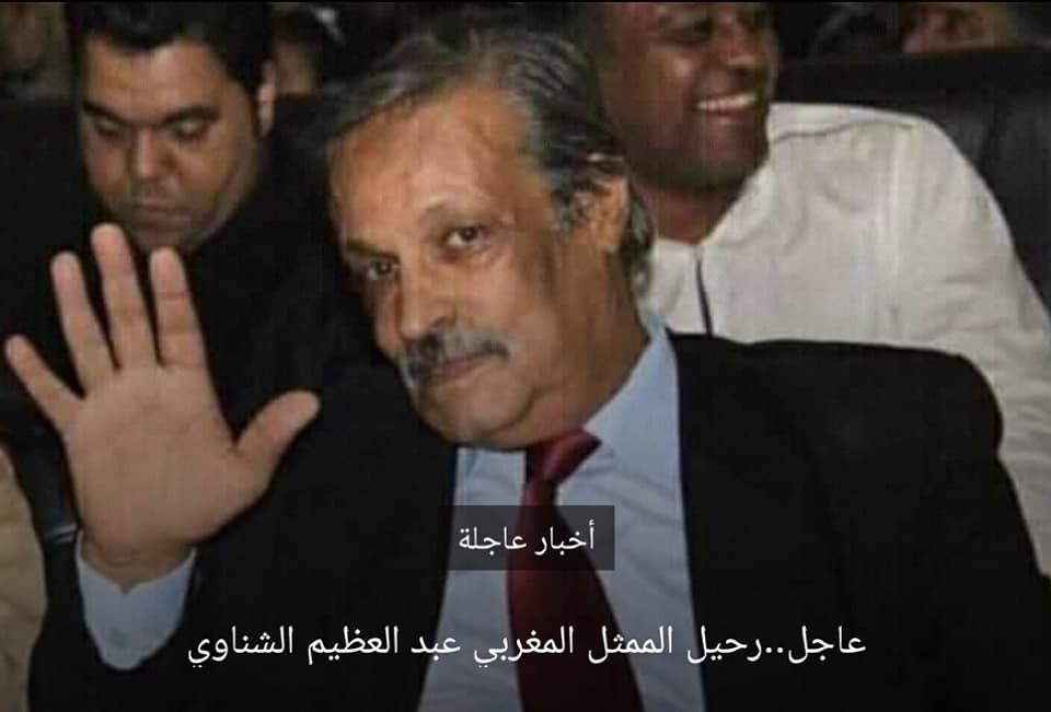 الشناوي 37175alsh3er.fna&