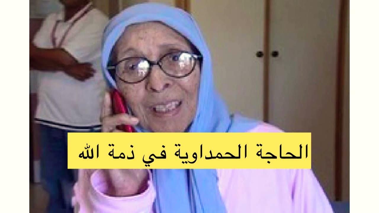 الحمداوية 37365alsh3er.jpg