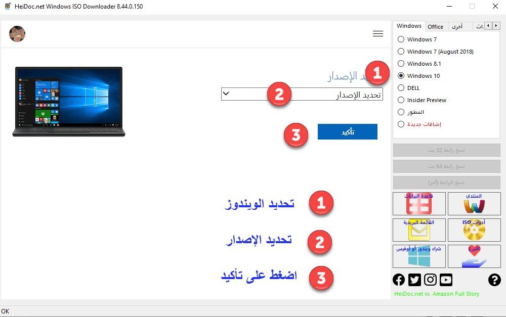 8.44 Microsoft Windows Office Download 37453alsh3er.jpg