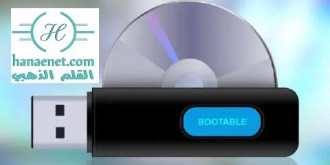 Bootable 37507alsh3er.jpg