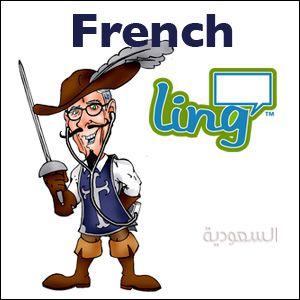 الفرنسية Learn.To.Speak.French 29384.imgcache